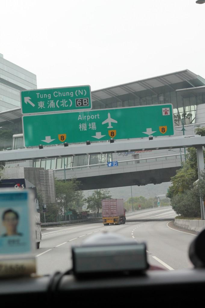 2 - HK airport to SH