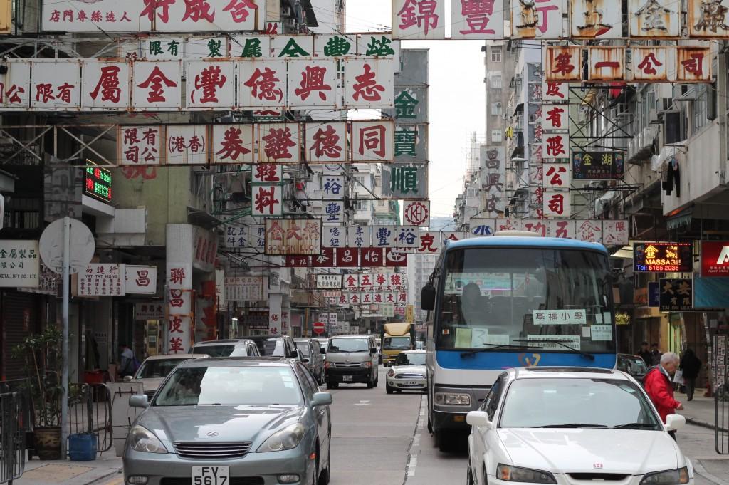 6 - fill in pic - HK streets